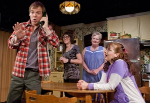 NY Review: 'Miracle on South Division Street'